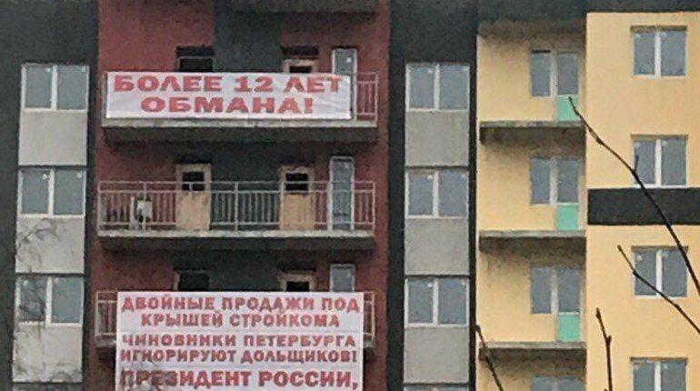 Последний застройщик ЖК «Охта-Модерн» на грани банкротства