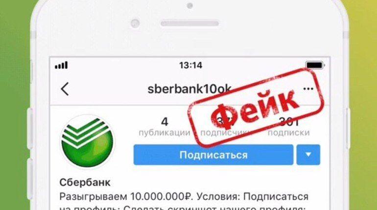 сбербанк официальный сайт адреса в спб