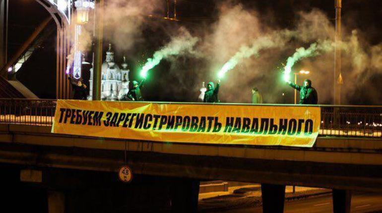 На Большеохтинском мосту появился «навальнинский» плакат