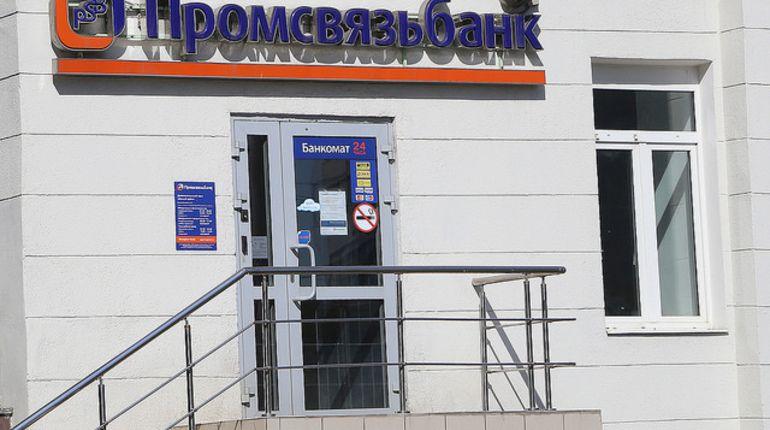 Совладелец «Просмвязьбанка» объяснил отъезд из России