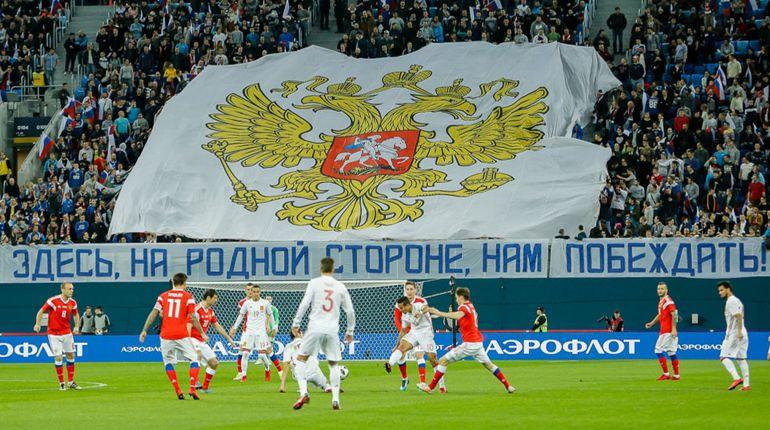 Российская Федерация сыграет вИнсбруке сАвстрией 30мая