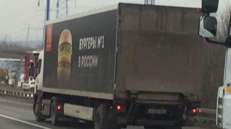 «Бургер Кинг» снова использует ФАС в своих играх с «Макдоналдс»