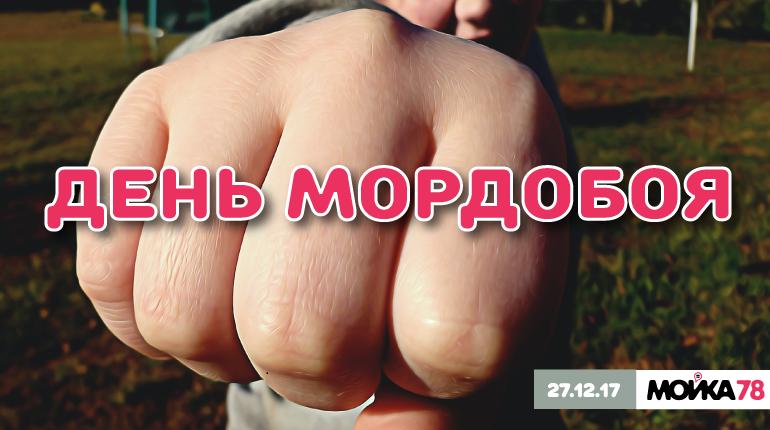 Арматурой из-за 700 рублей: в Петербурге избивали старушек и бомжей