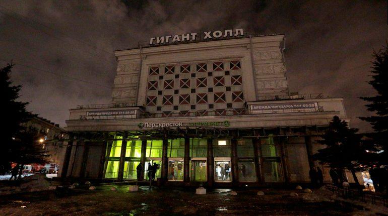 Полтавченко создал оперативную группу после взрыва в «Перекрестке»