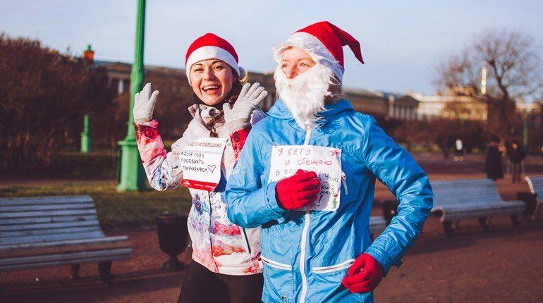 Петербуржцам 1 января предлагают побегать