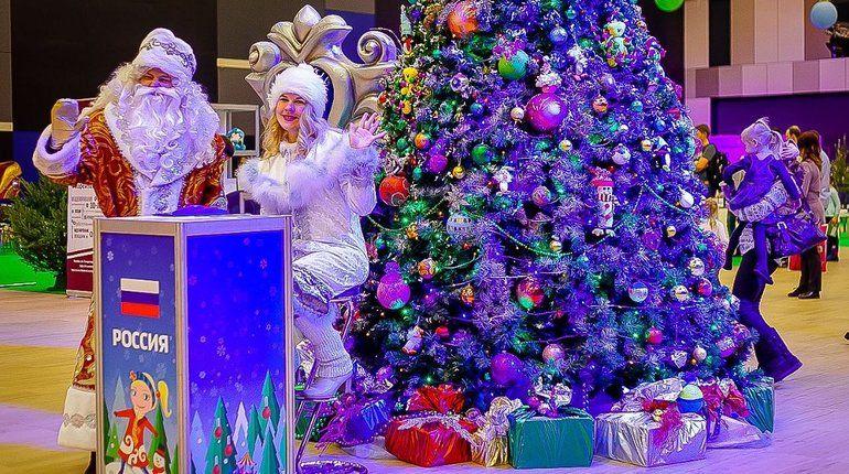 В Экспофоруме на каникулах откроется семейный парк сказок «Мировой Новый год»