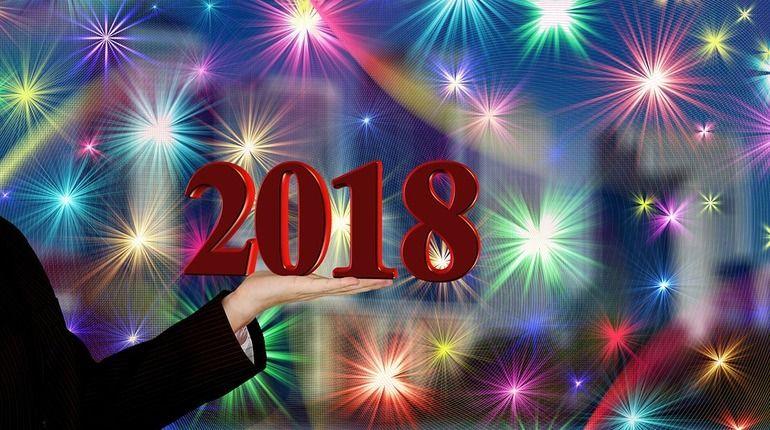 Начавшийся 2018 год, по прогнозам астрологов, должен пройти под знаком позитивных изменений и улаживания конфликтов.