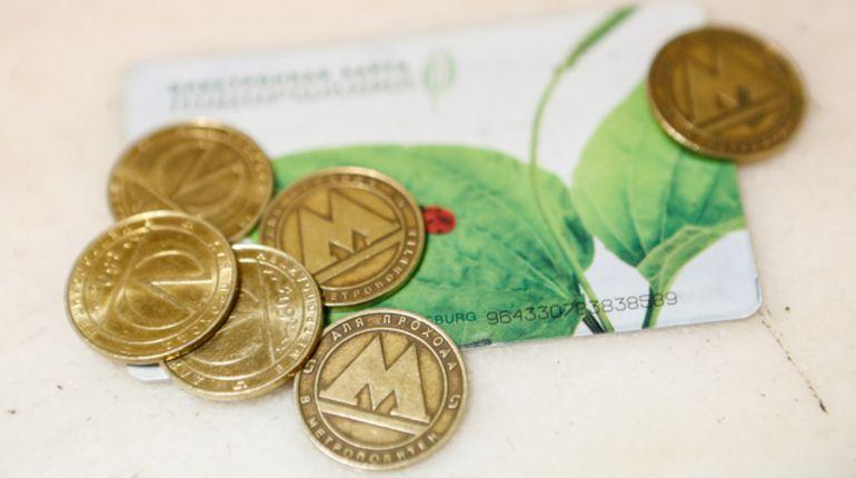 Метрополитен Петербурга попросил граждан города приобрести жетоны заблаговременно