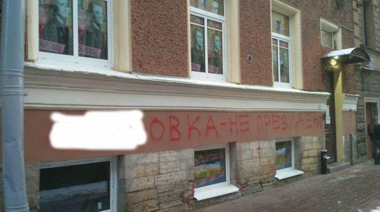 Собчак ищет «спасения» упрокуратуры из-за реакции наслова оКрыме
