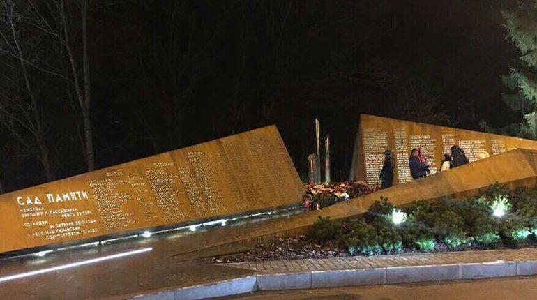 Мемориал памяти жертв катастрофы над Синаем оборудовали камерами