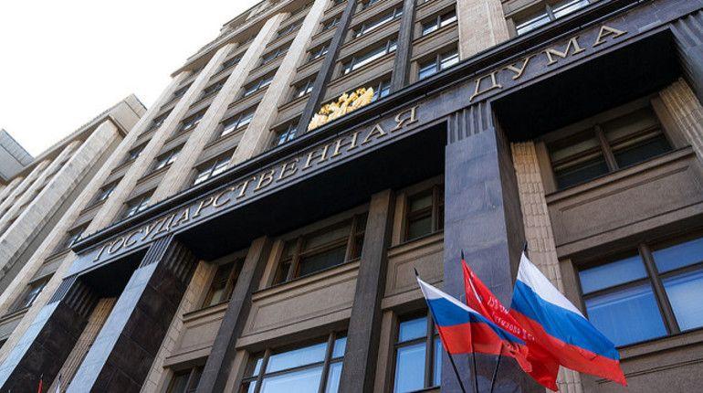 Всередине зимы может быть внесен законодательный проект министра финансов окриптовалютах